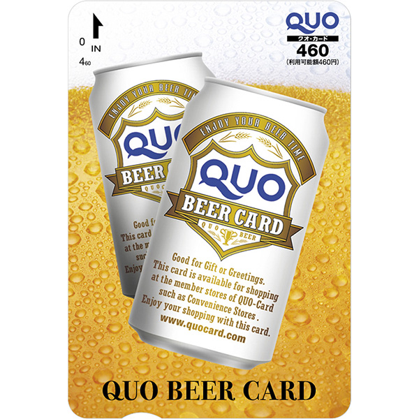 QUO BEER CARD 460